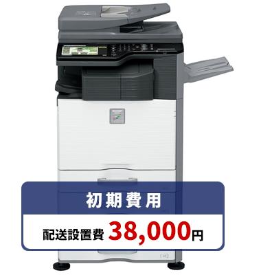 0円コピーレンタル